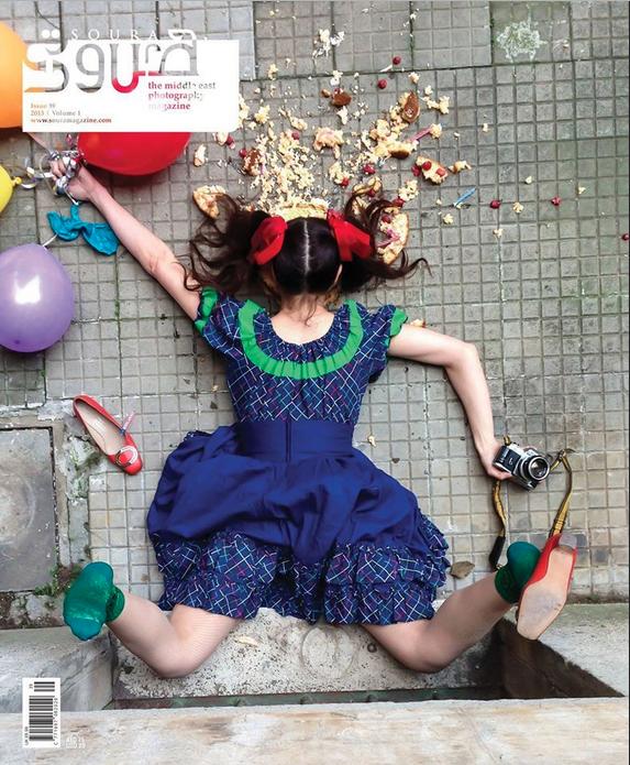 """325bis) """"SOURAmagazine"""" (UAE) 22 maggio 2015 (1)"""