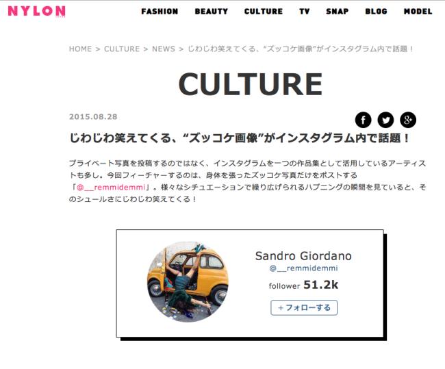 """420) """"NYLON"""" (Japan) 28 agosto 2015 (1)"""